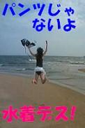 f0097033_23232.jpg