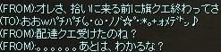 f0086137_1494595.jpg