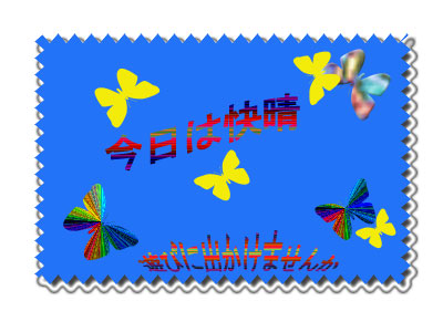 c0068639_16164341.jpg