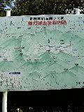 ここは標高1000メートル余の 「鬼ヶ城山」 の山頂です。_f0099147_16504372.jpg