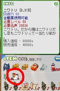 b0043454_57239.jpg
