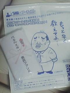 b0046357_20124887.jpg