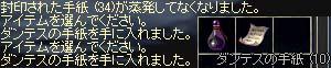 b0048563_16394948.jpg