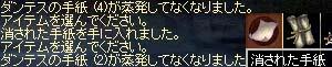 b0048563_16434673.jpg