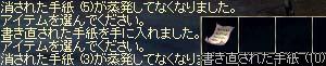 b0048563_16441929.jpg