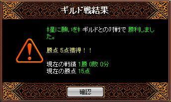 c0086363_11212357.jpg