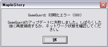 d0034167_7422659.jpg