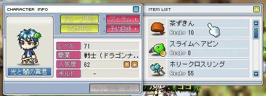 b0073677_1262558.jpg