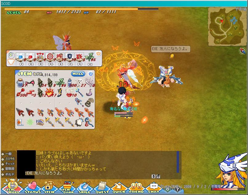 d0032088_0243661.jpg