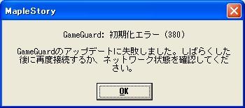 d0084492_6463618.jpg