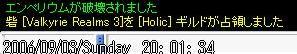 f0066100_929619.jpg