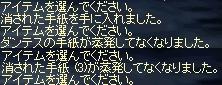 c0045001_13201449.jpg