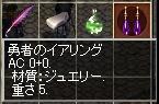 c0045001_13242060.jpg