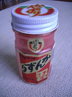 特別教室で使用した食材他_b0107003_1337655.jpg