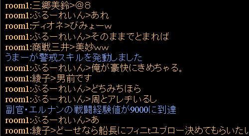 f0029614_218959.jpg