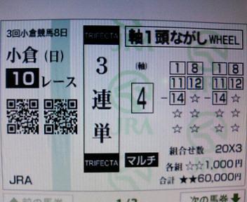 b0020017_2062713.jpg