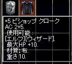 f0101117_2173827.jpg