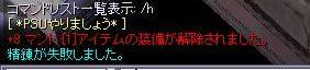 f0080824_110937.jpg