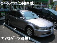 c0057845_033373.jpg
