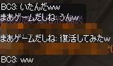 f0057350_23454143.jpg