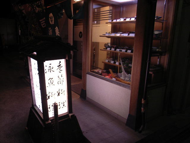 しまなみ海道旅日記4 (8月12日 因島つづき)_c0092152_0512361.jpg