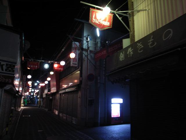 しまなみ海道旅日記4 (8月12日 因島つづき)_c0092152_0513832.jpg