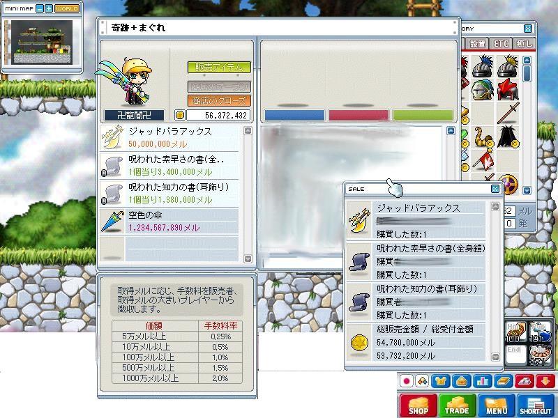 f0074561_23182796.jpg