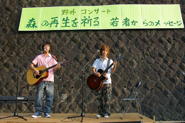 大船観音前マンション反対野外コンサートに市民300人!_c0014967_9255399.jpg