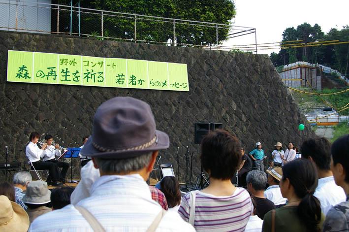 大船観音前マンション反対野外コンサートに市民300人!_c0014967_9562479.jpg