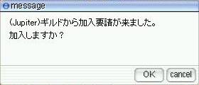 e0048268_0132529.jpg