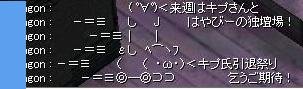 f0101176_1252611.jpg
