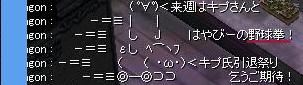 f0101176_1261962.jpg