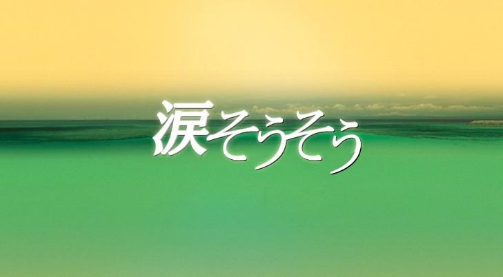 f0011179_1504374.jpg
