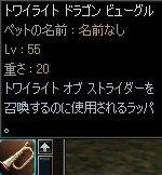 c0056384_16565967.jpg