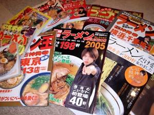 石神本新店探し2 _f0040088_22255526.jpg