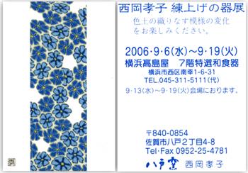 f0065896_23501971.jpg