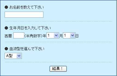 b0069797_125685.jpg