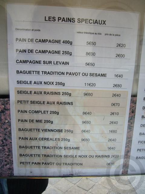 ■MULOTミュローのパン(PARIS)_a0014299_17475835.jpg