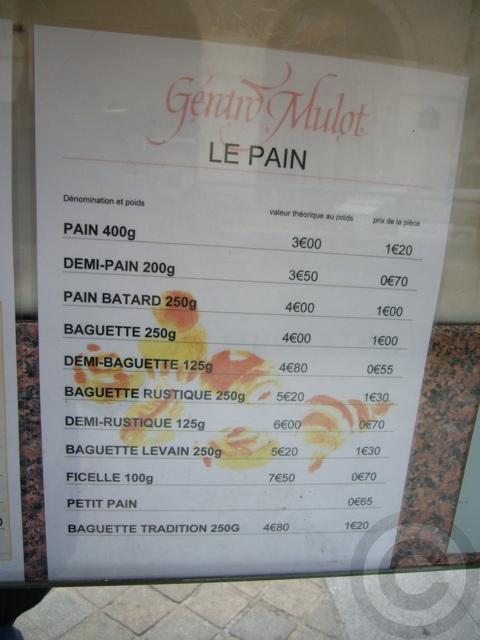 ■MULOTミュローのパン(PARIS)_a0014299_17481966.jpg