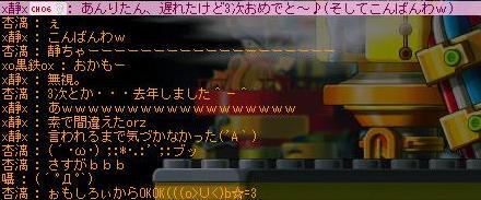 e0084700_19363560.jpg