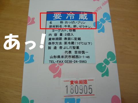 d0032004_20222493.jpg