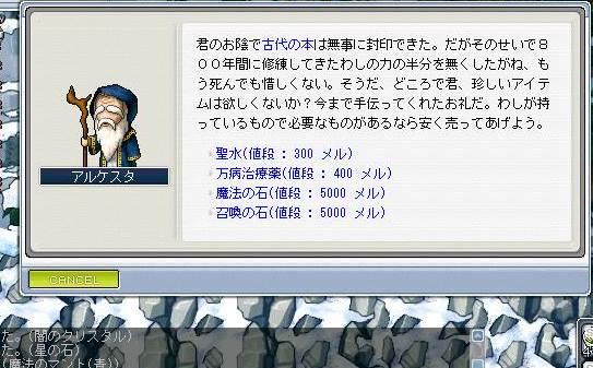 f0061504_14353040.jpg