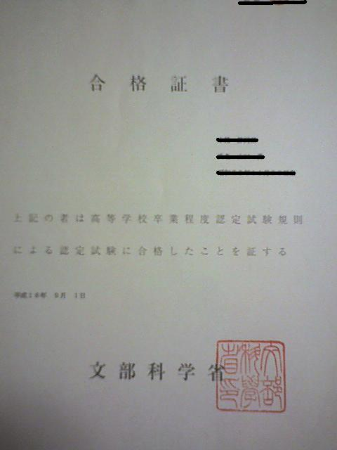 a0042407_16115168.jpg