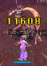 a0084109_1204180.jpg