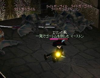 f0048418_10154077.jpg