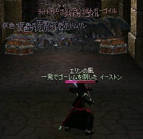 f0048418_106143.jpg