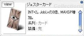 a0058124_15185514.jpg