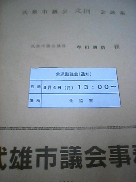 a0074633_176682.jpg