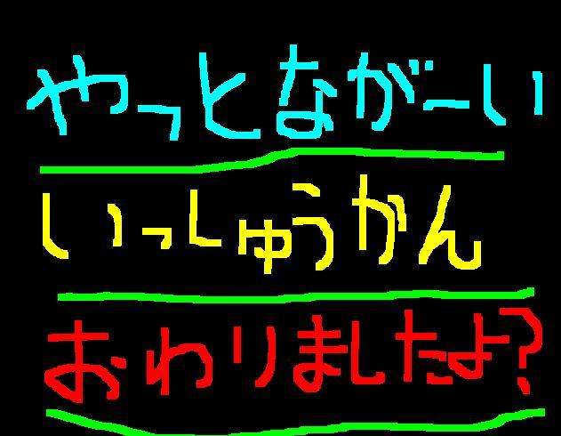 f0056935_21564046.jpg