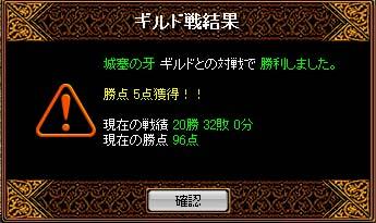 b0073151_10141276.jpg